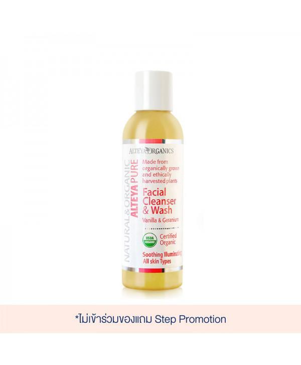 Alteya Organics | Pure Facial Cleanser & Wash - Vanilla & Geranium