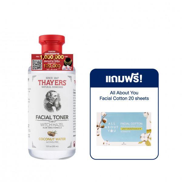 Thayers Facial Toner Witch Hazel Aloe Vera Formula Coconut Water Alcohol-Free 355 ml.
